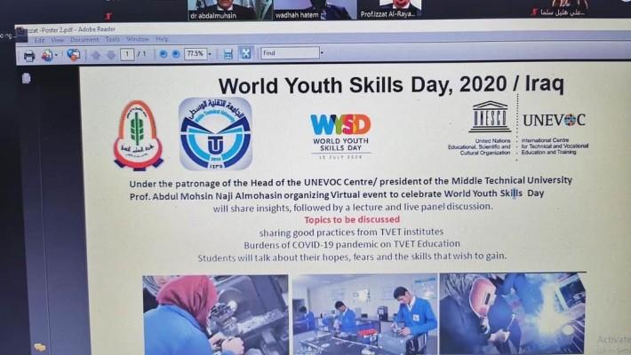 اليوم العالمي لمهارات الشباب ، 2020 ، العراق