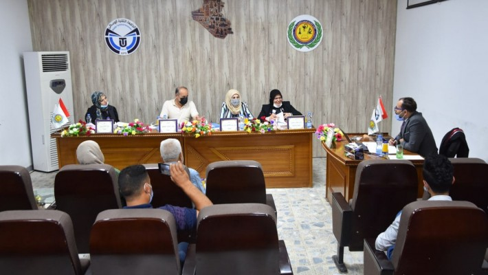 مناقشة رسالة في كلية التقنيات الصحية والطبية - بغداد